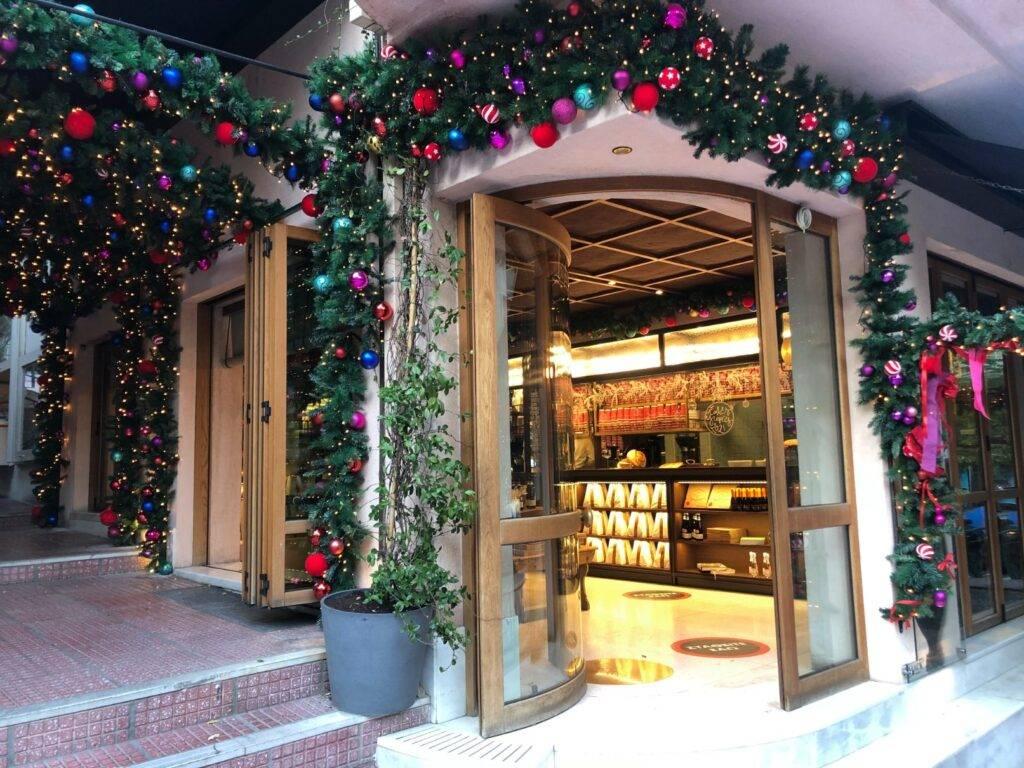 Χριστουγεννιάτικο κέντρο της Αθήνας